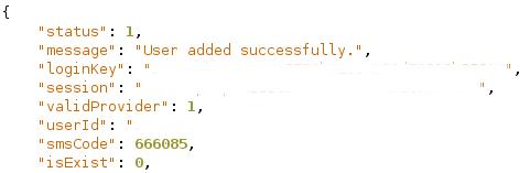 Leak code